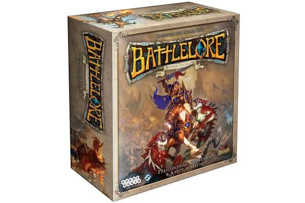 Настольная игра Battlelore (вторая редакция)