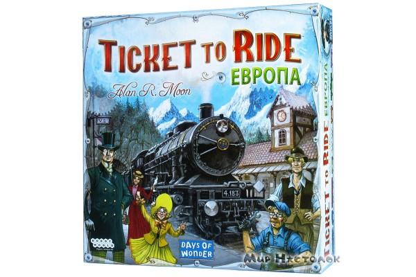 Настольная игра Ticket to Ride: Европа (Билет на поезд: Европа)