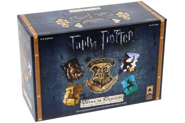 Гарри Поттер: Битва за Хогвартс. Чудовищная коробка чудищ (дополнение)
