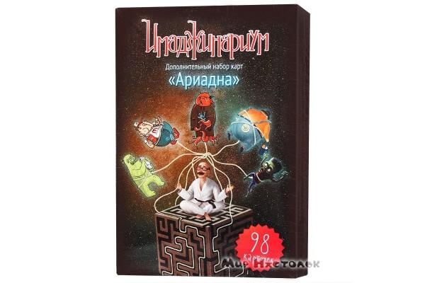 Настольная игра Имаджинариум Ариадна (дополнение)