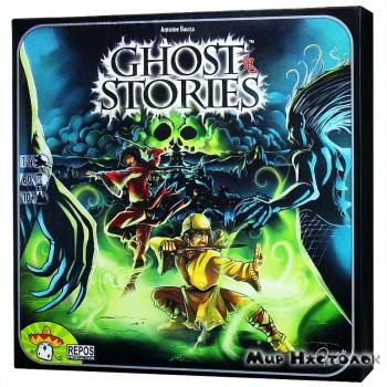 Истории с призраками
