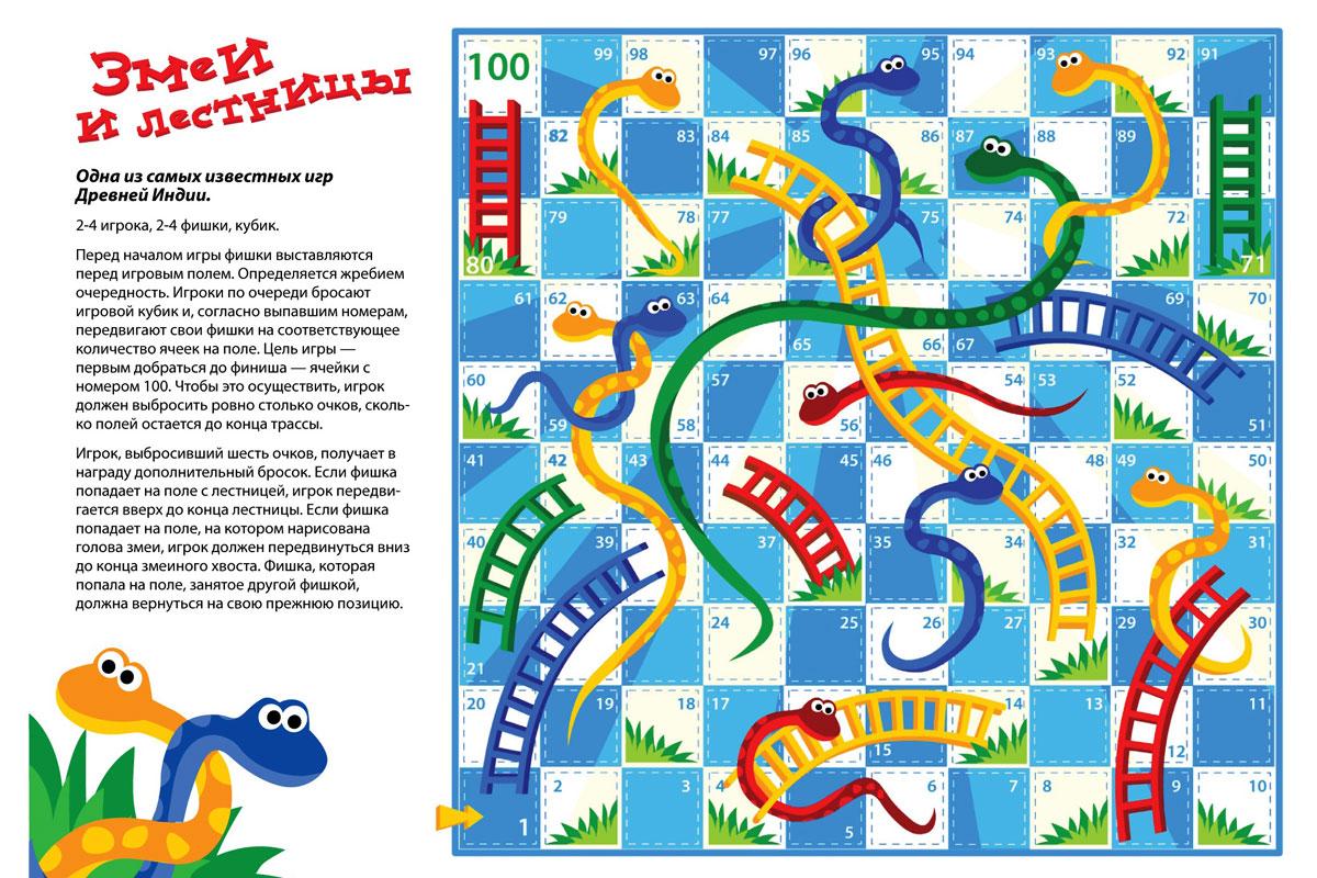 содержание игры на знакомство змейка