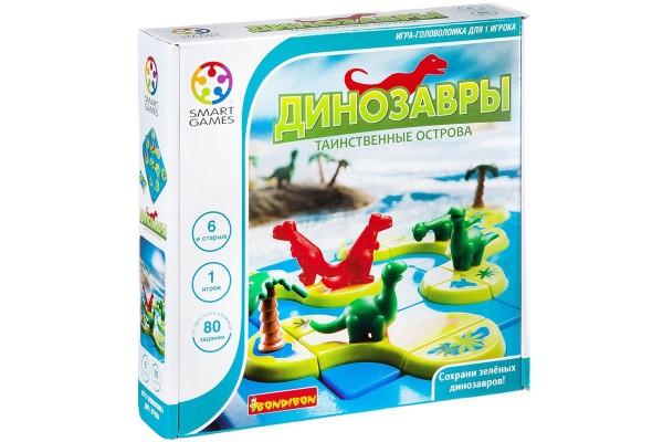 Головоломка Динозавры. Таинственные острова