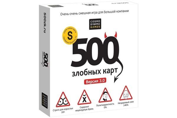 Настольная игра 500 злобных карт (версия 2.0)