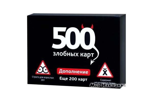 Дополнение для игры 500 злобных карт