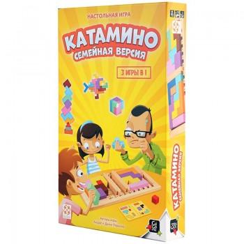 Катамино. Семейная версия