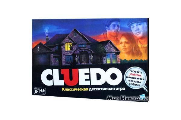 Настольная игра Клуедо (Cluedo)