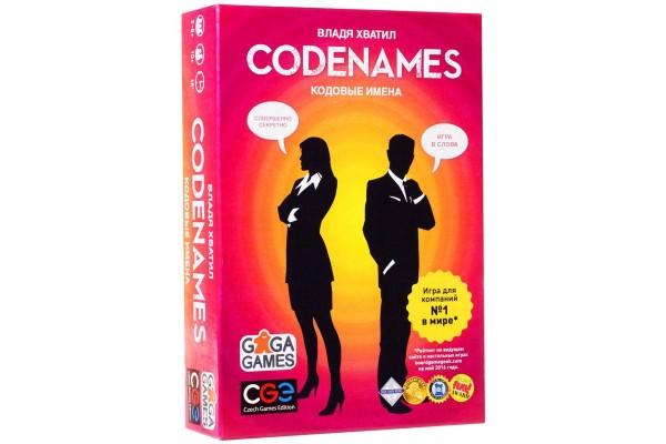 Настольная игра Кодовые имена