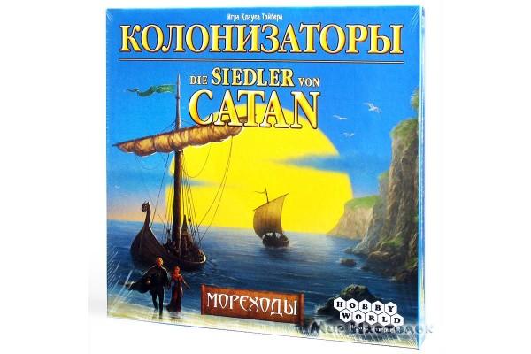 Колонизаторы. Мореходы (Catan: Seafarers)