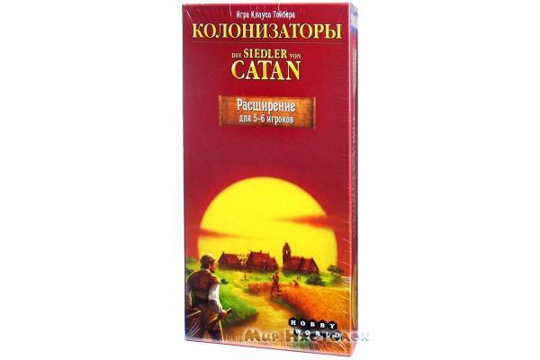 Колонизаторы. Расширение для 5-6 игроков (The Settlers of Catan: 5-6 Player Extension)