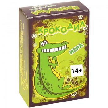 Крокодил (компактный)