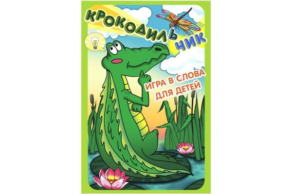 Настольная игра Крокодильчик