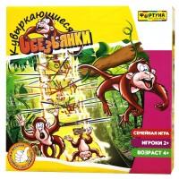 Кувыркающиеся обезьянки