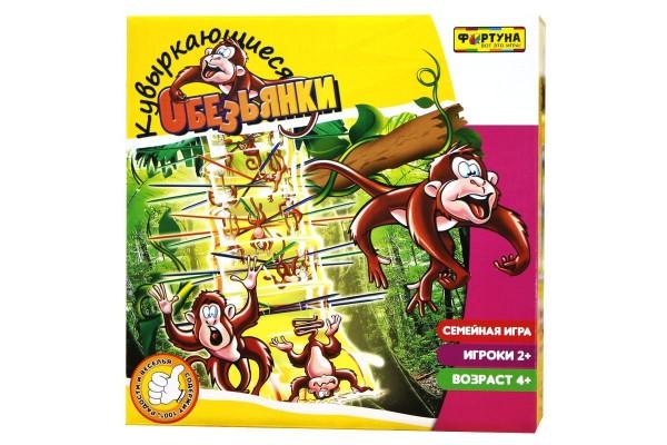 Настольная игра Кувыркающиеся обезьянки