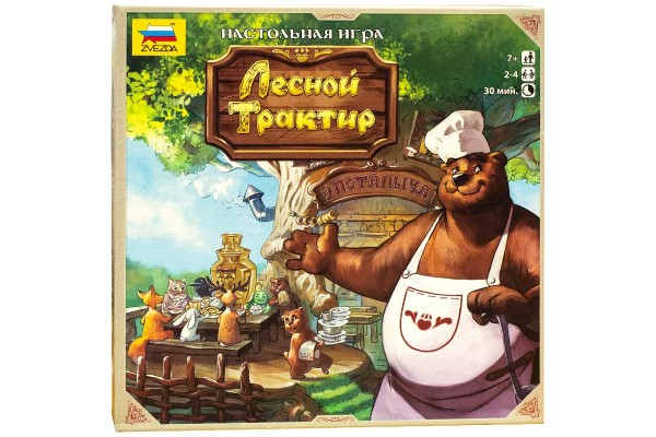 Настольная игра Лесной трактир