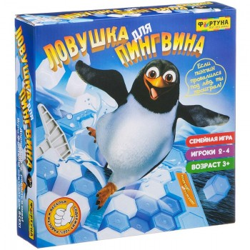 Ловушка для пингвина