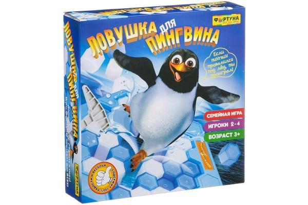 Настольная игра Ловушка для пингвина