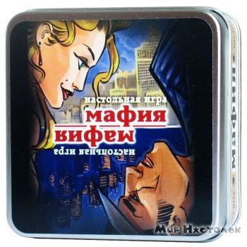 Мафия (металлическая коробка)