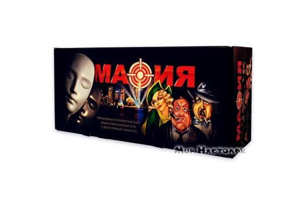 Мафия. Подарочный набор (карты и маски для Мафии)