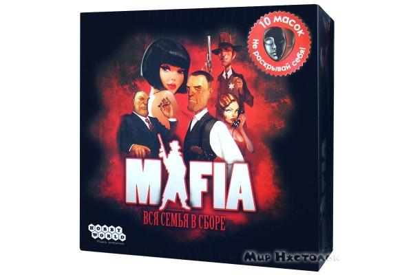 Настольная игра Мафия. Вся семья в сборе