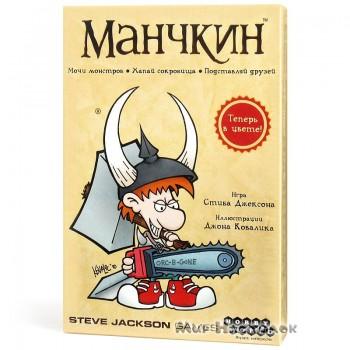 Манчкин (Munchkin)