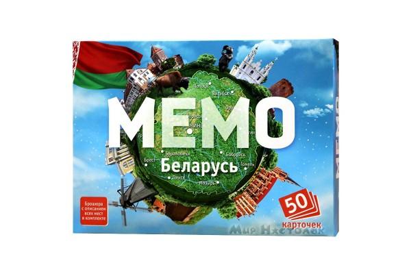 Настольная игра Мемо. Беларусь