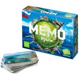 Мемо. Крым