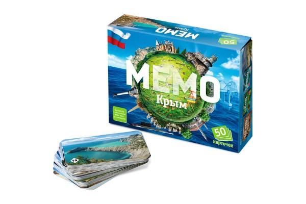 Настольная игра Мемо. Крым