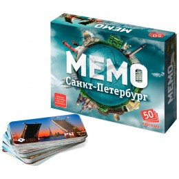 Мемо. Санкт-Петербург