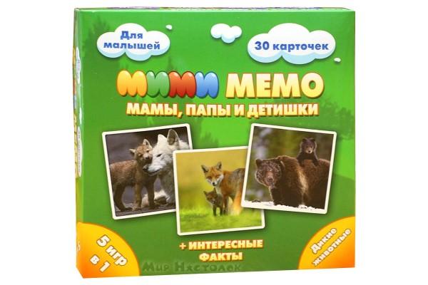 Настольная игра Мими Мемо. Дикие животные