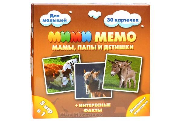 Настольная игра Мими Мемо. Домашние животные