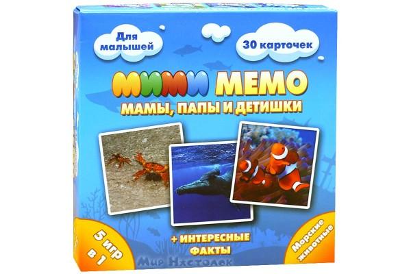 Настольная игра Мими Мемо. Морские животные