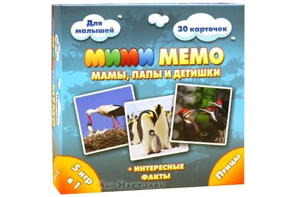Настольная игра Мими Мемо. Птицы