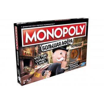 Монополия Большая афёра