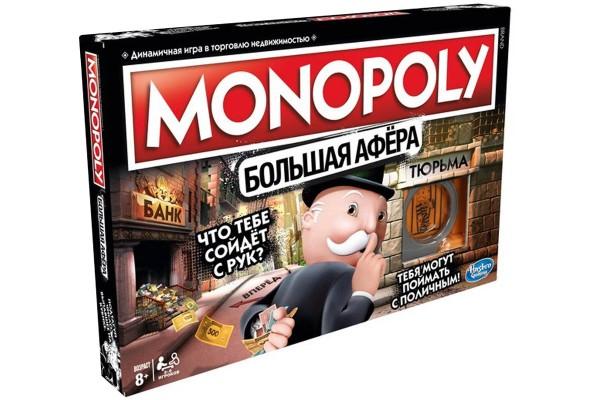 Настольная игра Монополия Большая афёра