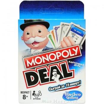 Монополия. Deal