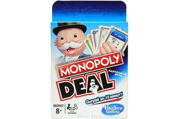 Настольная игра Монополия. Deal