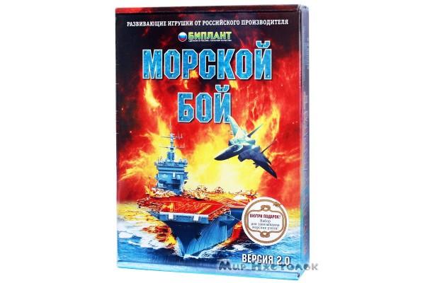Настольная игра Морской бой (версия 2.0)