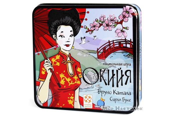 Настольная игра Окийя