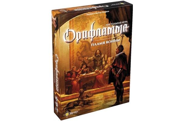 Настольная игра Орифламма. Пламя войны