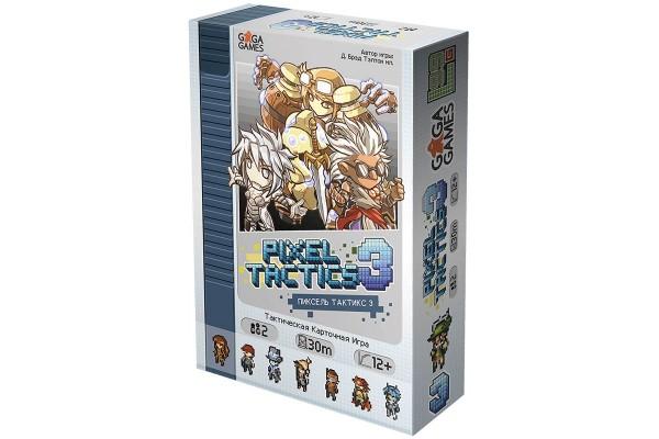 Настольная игра Пиксель Тактикс 3