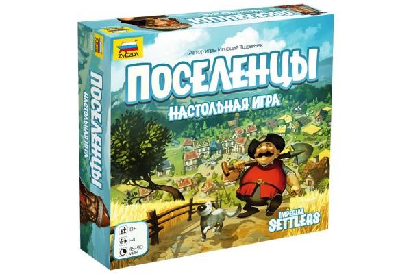 Настольная игра Поселенцы