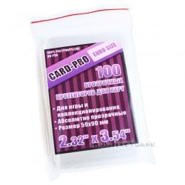 Протекторы Card-Pro 59x90 мм