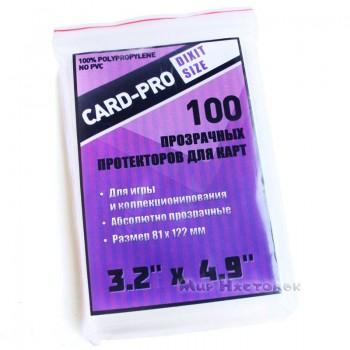 Протекторы Card-Pro 81x122 мм