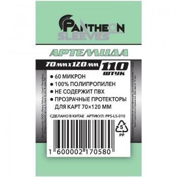 Протекторы Pantheon Sleeves Артемида 70*120 мм, арт. LS-010