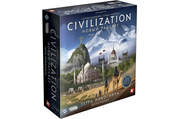 Цивилизация Сида Мейера: Новый рассвет. Терра инкогнита (дополнение)