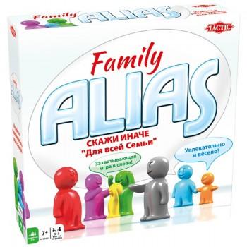 Элиас для всей семьи