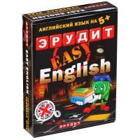 Эрудит Easy English