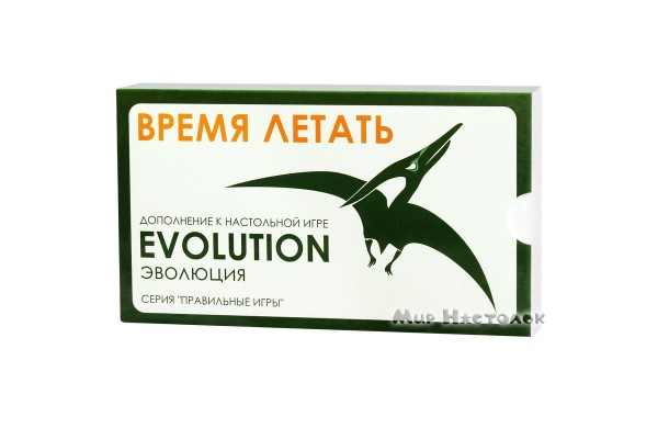 Эволюция. Время летать (дополнение)