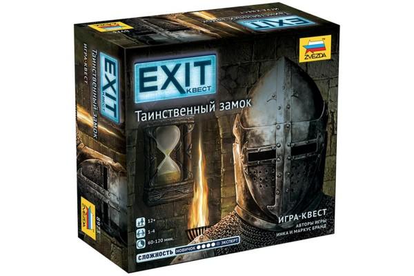 Настольная игра Exit. Таинственный замок